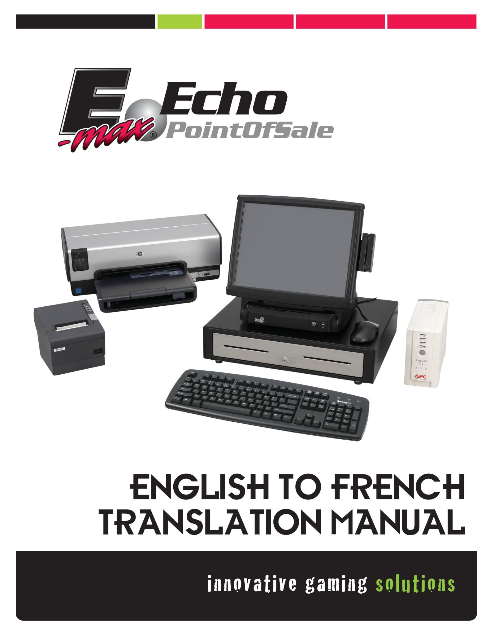 E-max Echo Manual Equipment Manuals